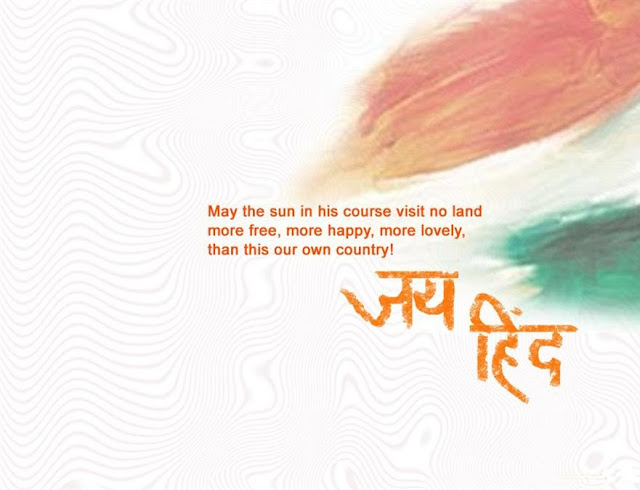 Happy-Independence-day-sms-in-english