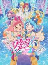 Aikatsu Friends! - Todos os Episódios Online