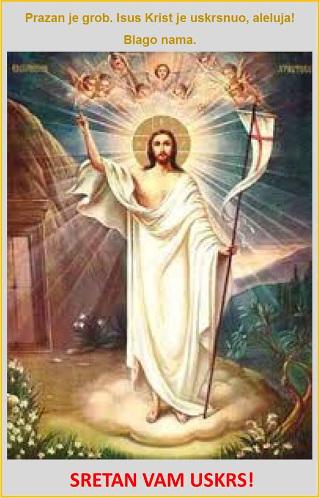 Čestitke za Uskrs: veljače 2017