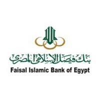 وظائف بنك فيصل الإسلامي المصري | سكرتير / سكرتيرة تنفيذية
