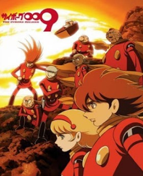 Cyborg 009: The Cyborg Soldier – Dublado
