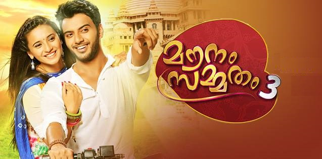 Mounam Sammadham Season 3- Malayalam Serial on Asianet Plus starts on 12th December, 2016