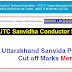 UTC Sanvidha Conductor Result 2018 -check cutoff marks
