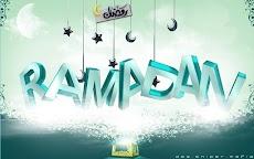 Niat Puasa Ramadhan, Hukum, Keutamaan Serta Hikmahnya