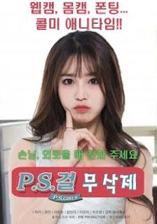 [เกาหลี18+] P.S. Girls (2017) [Soundtrack]
