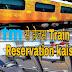 तेजस एक्सप्रेस ट्रेन की टिकट कैसे बुक करे , How To Be Reservation Tejas Express Train Ticket Book