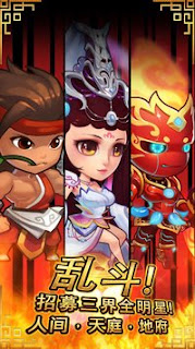 Download Game Crazy Gods (CN) APK gratis
