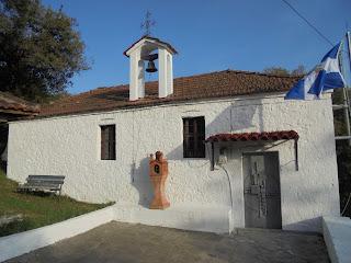 ναός του αγίου Γεωργίου στα Δολιανά