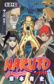 Ver Descargar Naruto Manga Tomo 55