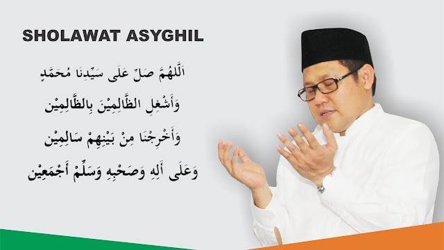 Sholawat Asyghil, Sholawat Untuk Memohon Keselamatan dari Kezhaliman