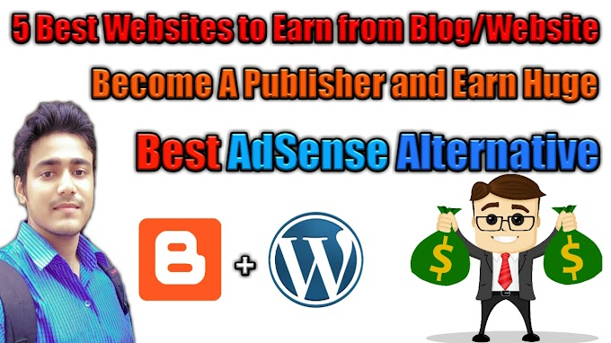 AdSense Alternatives for Blogger/Wordpress Blog/Website - Get Ads for your Blog/Websites without AdSense