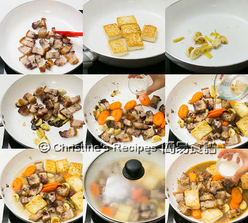 火腩炆豆腐製作圖 Braised Tofu with Roast Pork Belly Procedures