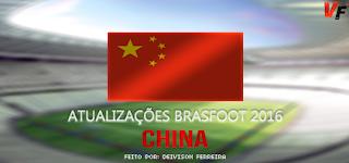 Atualização Patch China (Agosto) - Brasfoot 2016