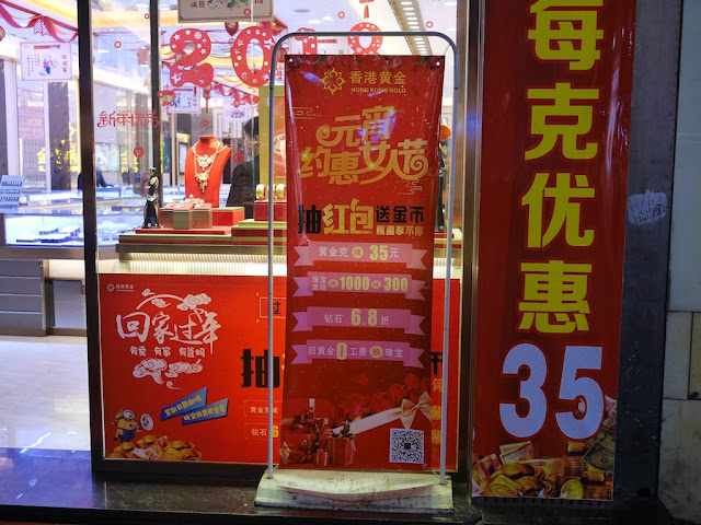 Hong Kong Gold Women's Day promotion in Jiangmen