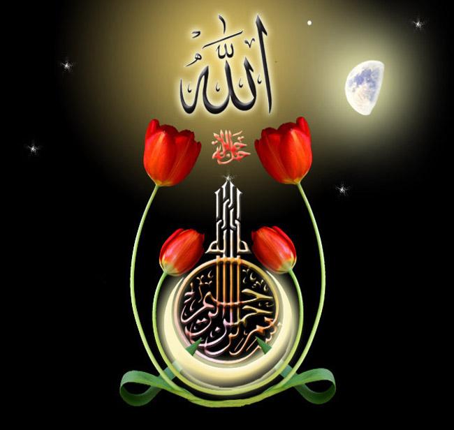 Islamic History And Islamic Wallpaper: Islamic Images