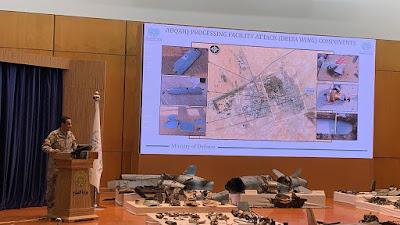 ارامكو, هجوم ارامكو, السعودية, ايران, الشمال, صواريخ كروز,