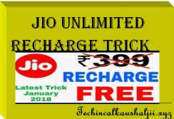 JIO FREE RECHARGE DHAMAKA | TRICK FOR UNLIMATED NET