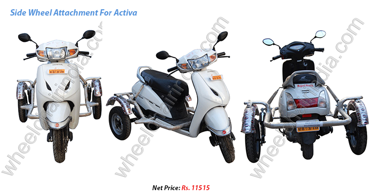 Honda Activa Three Wheeler Price Amp Specifications