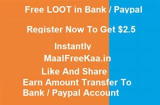 Free Cash LOOT