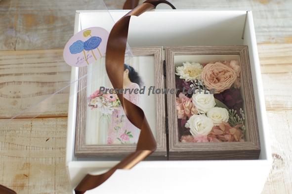http://leila365.shop-pro.jp/?pid=109546495