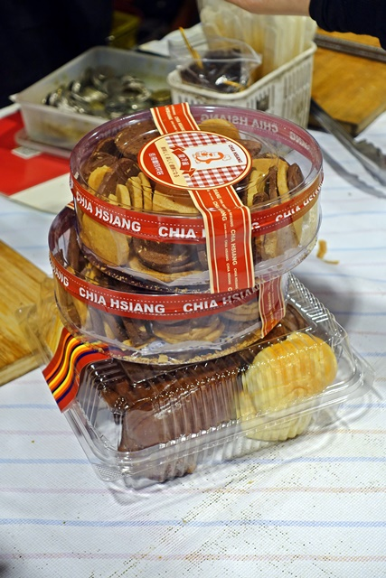 佳湘麵包烘焙 CHIA HSIANG