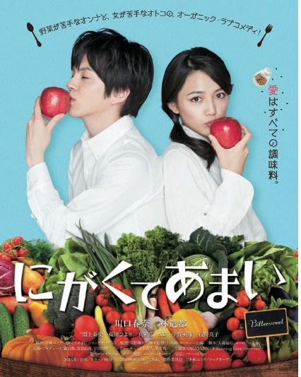 Sinopsis Film Jepang Romantis Terbaru : Bittersweet (2016)