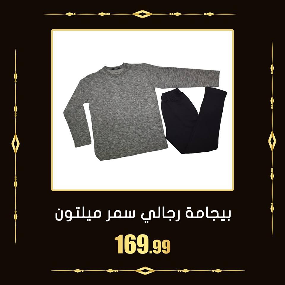 عروض عرفة جروب من 1 ديسمبر حتى 31 ديسمبر 2018 عيد ميلاد عرفة