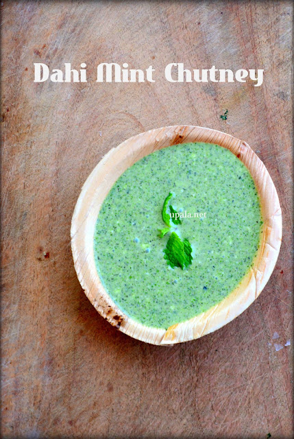 Mint Curd Chutney/Dahi Mint Chutney/Yogurt Mint Dip