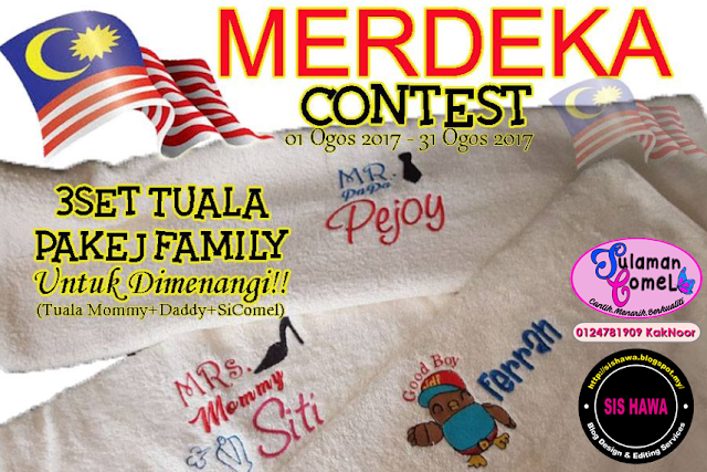 https://sulamancomelkaknoor.blogspot.my/2017/07/sulaman-comel-merdeka-contest.html