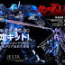 Bandai Hobby Online Shop Limited HGUC 1/144 Jesta [clear color version]