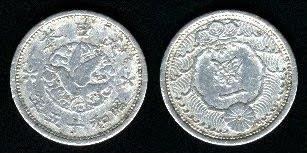 Japan 1 Sen (1938-1940) Coin