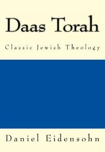 New - Daas Torah 2nd edition - Introductory price $35