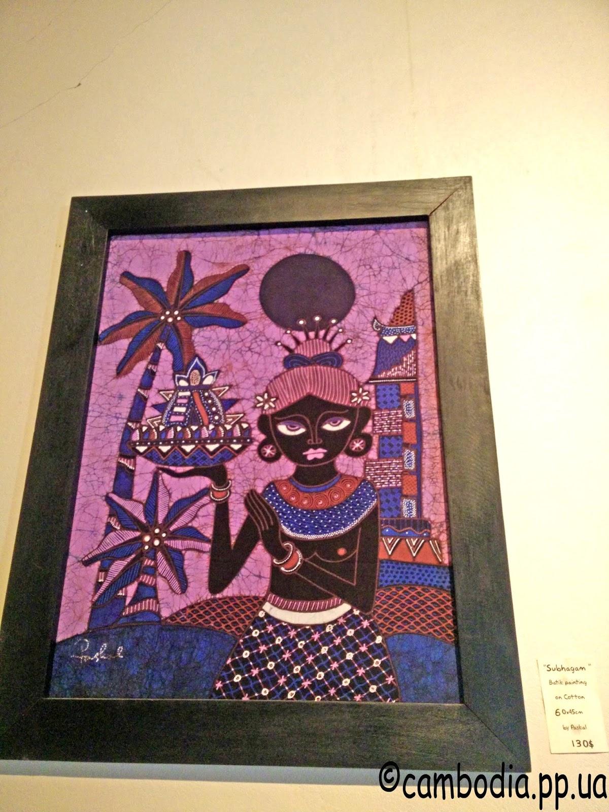 камбоджийское искусство