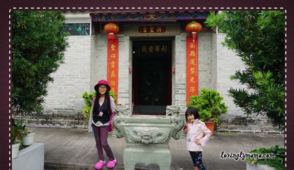 DIY Hong Kong Tour Itinerary - Hong Kong family tour - visit Hong Kong - Hung Shing Temple -Yuen Long attractions