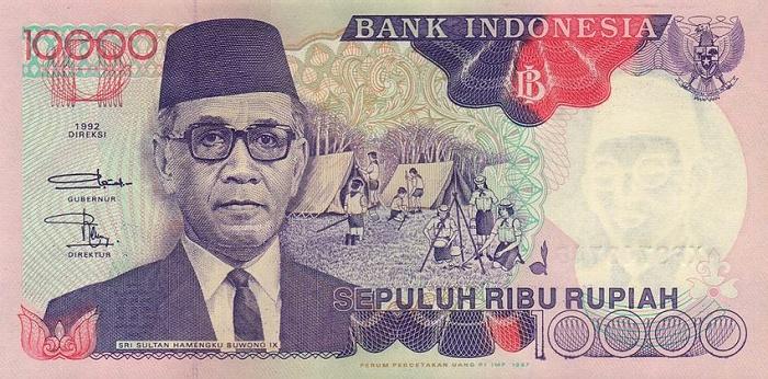 10 ribu rupiah 1992 depan