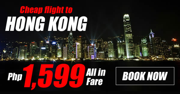 cheap flight to hong kong promo 2017