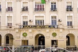 Banque de l'Agriculture et du Développement Rural algeria badr