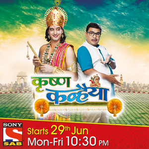 Krishan Kanhaiya Sab TV Upcoming serial wiki, Full Star-Cast and crew, Promos, story, Timings, TRP Rating, actress Character Name, Photo, wallpaper