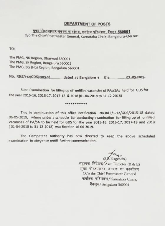 Karnataka Circle Postponed Their GDS to PA Exam 2019