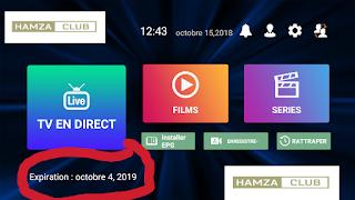 5 أكواد لتشغيل تطبيق SMARTERS IPTV شغالة بتاريخ اليوم