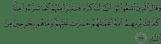 Surat Al-Baqarah Ayat 167