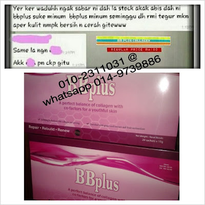 BBplus collagen testimonial 4