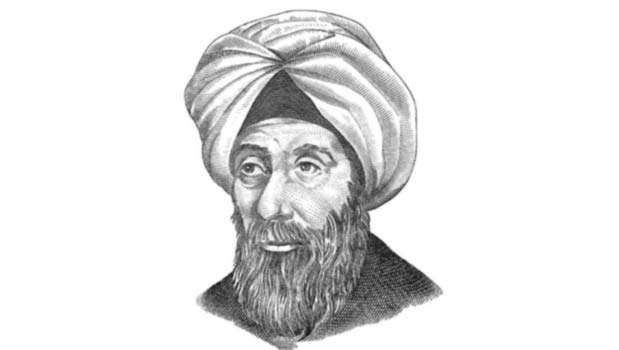 Ibnu Al-Haitham Ulama Optika Modern