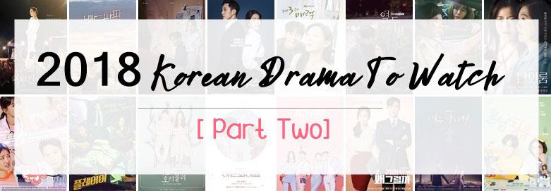 2018 Korean Drama