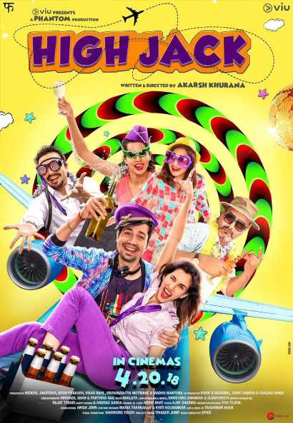 full cast and crew of movie High Jack 2018 wiki High Jack story, release date, High Jack – wikipedia Actress poster, trailer, Video, News, Photos, Wallpaper