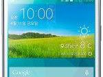 Firmware Samsung Galaxy S5 SM-G900L