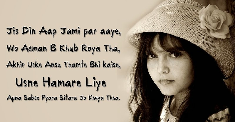 hindi sad status for whatsapp   whatsapp status quotes