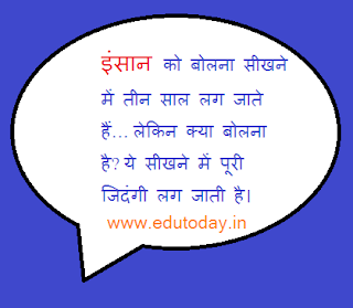 http://www.edutoday.in/2012/11/dont-give-up-hopes.html