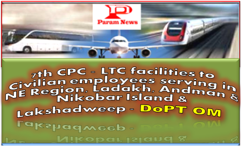 7th-cpc-ltc-facilities-to-civilian-staff-serving-in-uts