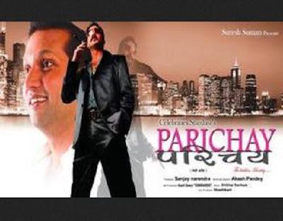 PARICHAYE || परिचय || Watch full nepali movie online
